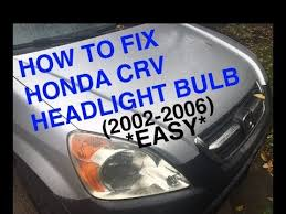 honda crv headlight replacement how to fix honda crv headlight replace honda crv headlight bulb