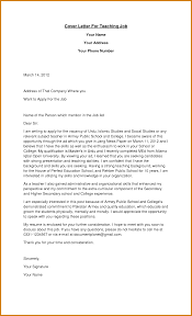 Educational Cover Letter Dear Sirs Cover Letter Images Cover Letter Ideas