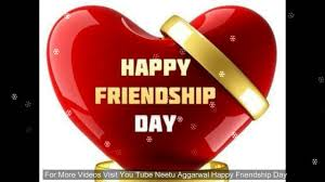 happy friendship day wishes greetings sms quotes thanks for being