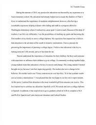 essay p Dow ipnodns ruFree Essay Example   ipnodns ru act essay examples act sample essays  act writing essay examples  essay writing