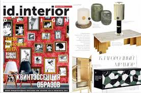 Interior Design Magazines by Press Magazines Insidherland Exclusive Luxury Furniture Created