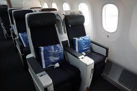 siege premium economy air exclusivité les aménagements intérieurs des airbus a330 et a350