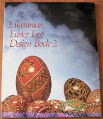 ukrainian easter egg design book 2 luba perchyshyn johanna