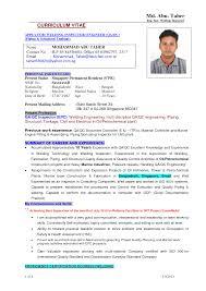 marine engineer resume format resume format
