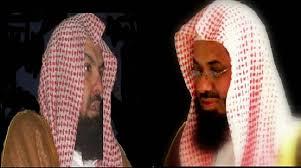 yusuf blog download mp3 alquran quran sudais and shuraim with english translation free download quran