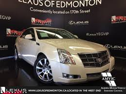 2008 cadillac cts awd review used 2009 white cadillac cts awd w 1sb walkronud review
