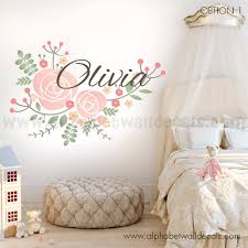 wall decor home decor home living name wall decal nursery wall decal children s wall decal monogram wall decal