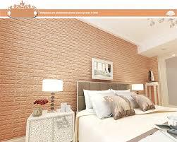 3d Bedroom Wall Panels Foam Wall Panel Promotion Shop For Promotional Foam Wall Panel On