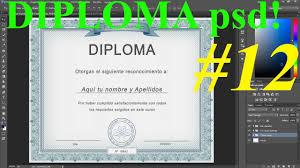 diplomas de primaria descargar diplomas de primaria plantilla psd para diploma diseño de calidad profesional