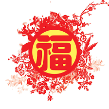 lunar new year photo cards new year card by kangaroo88 on deviantart