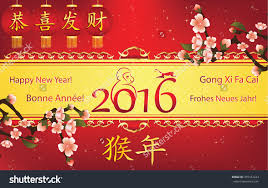 best new year cards card new year card template