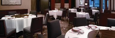 hotel chinese restaurant cantonese cuisine丨hyatt regency hong