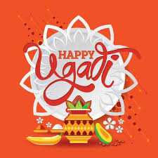 template of happy ugadi greeting card traditional festive indian