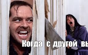 Axe Meme - create meme meme radiance here s johnny axe pictures meme