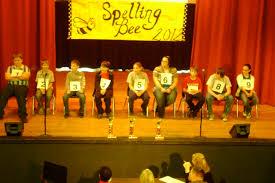 spelling bee trophy putnam county spelling bee pinterest search