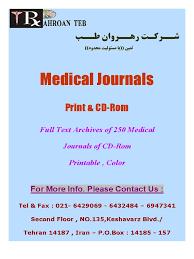 dcna fixed prosthodontics april 2004 pdf color retina