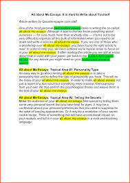 essay about yourself example sample cover letter templates what to
