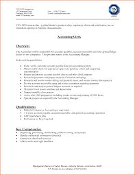 Accounts Payable Clerk Resume Sample by Accounting Clerk Job Resume Sample Resume Format Used In Uk