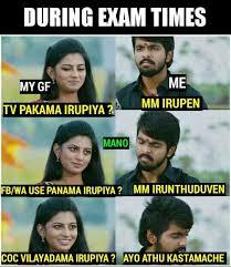 New Love Memes - i love memes and thala ajith added a new i love memes and thala