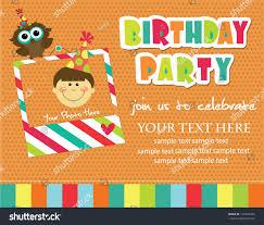 Invite Card Design Kid Invitation Card Design Vector Illustration Stock Vector