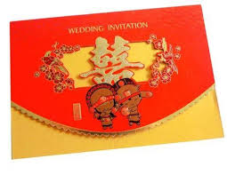 invitation printing services invitation card printing in pune invitation printing custom cards