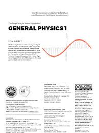 general physics 1 acceleration force