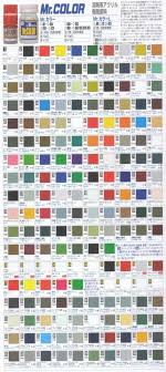 ace hardware paint colors creative ace paint color chart choice image free any chart