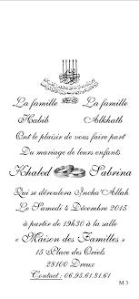 dounia mariage modèle de texte mariage dounia mariage