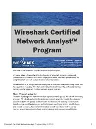 wireshark tutorial get wireshark certification wcna welcome videotranscript02jul12 test assessment communication
