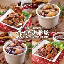 cuisine semi 駲uip馥 prix cuisine 駲uip馥 castorama 100 images photo de cuisine 駲