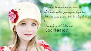 cute baby photos with good night messages 1510240720 watchinf