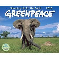 amazon com greenpeace wall calendar 2018 office products