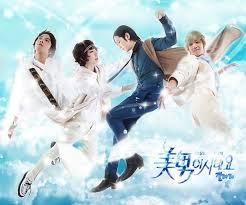 asian series you u0027re beautiful kdrama 2009