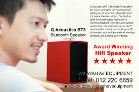 best home theater for music best pc speaker for music and movie wilayah av equipment your