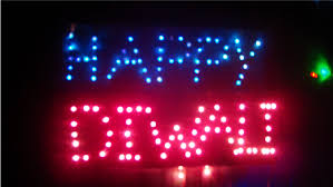 diwali lights in my home 2014 youtube