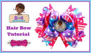 doc mcstuffins hair bow tutorial hairbow supplies etc