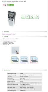 pro u0027skit nt 6556 ultrasonic distance meter with laser tape