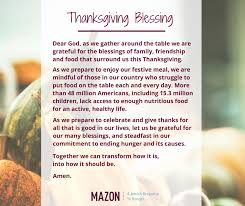 thanksgiving blessing mazon a response to hunger