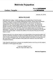 mahinda rajapaksa u0027s letter of resignation sri lanka brief