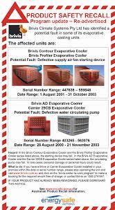 brivis evaporative cooling wiring diagram wiring diagram and