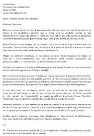 lettre de motivation bureau de tabac cv