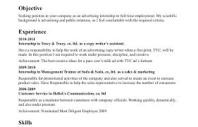 information technology graduate resume sle objective for resume internship top personal essay ghostwriters