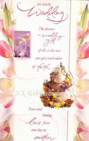 Wedding Gift Card Wedding Gift Card Suggestions Lading For