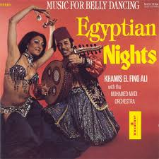 egyptian nights music for belly dancing smithsonian folkways