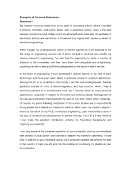 good college essays examples good college application essay
