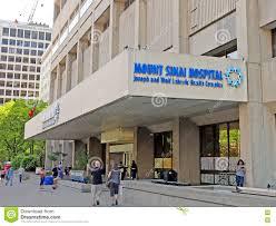 mount sinai hospital emergency room room design plan wonderful at