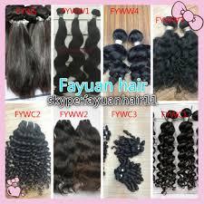 hair accessories wholesale hair factory hair accessories remy hair
