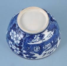 Porcelain Elephant Chinese Export Porcelain U0027elephant U0027 Pattern Small Bowl Andrew