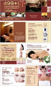 salon brochure promotional salon brochure design 20 salon