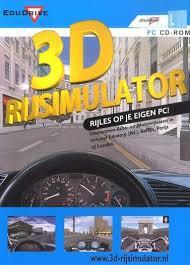 ����������3D Driving-School �������� ������� ����������